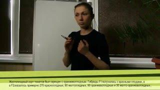 Задачи по генетике: Взаимодействие неаллельных генов 1