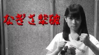 NMB48のさららんこと武井紗良ちゃんが次々とNMBや48グループのメンバー...