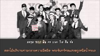[Thaisub - Karaoke]  Black Pearl - (EXO-K) by pimtaebak