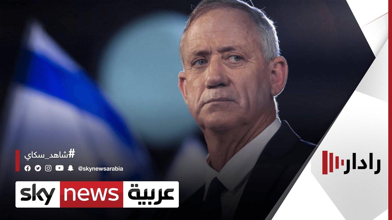 غانتس: إسرائيل مستعدة لتوجيه ضربة لإيران | #رادار  - نشر قبل 4 ساعة