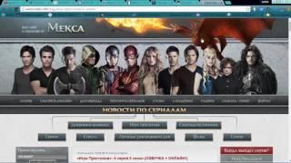Заработок в интернете  VIZONA RU на просмотре видео!!