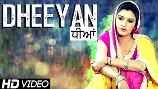 "Dheeyan ""Sagar Cheema"" 