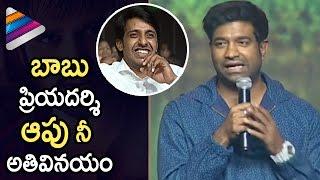 Vennela Kishore Satires on Pelli Choopulu Priyadarshi | Keshava Movie Pre Release Event | Nikhil
