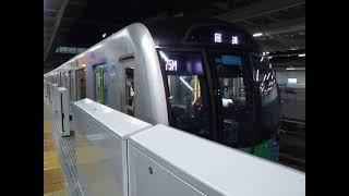 西武鉄道 4000系 S-TRAIN 入線発車特集