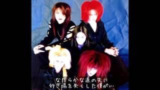 1995.7.5 ROUAGE ルアージュ 理想郷 c/w バージョン KAZUSHI RIKA RAYZI...