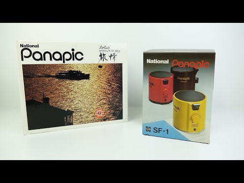 RetroTech - The Panapic (???)