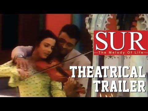 Sur - Theatrical Trailer