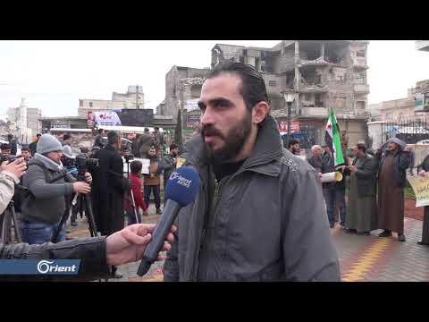 وقفة احتجاجية تضامنا مع أهالي مدينة إدلب في الباب شرق حلب - سوريا  - 20:53-2019 / 2 / 20