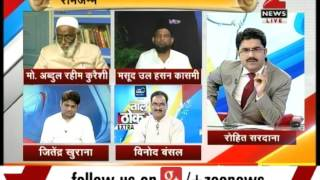 Panel discussion on Abdul Rahim Qureshi's stoking controversy on Lord Ram's birthplace