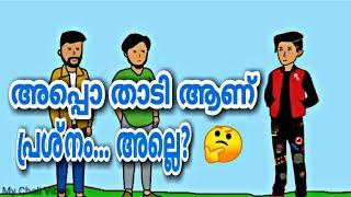 Thaadi   Malayalam Funny Animation   My Chali Vibes