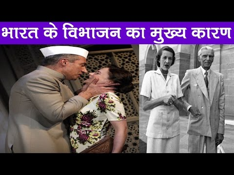 Nehru Was Died OF STD (sexually Transmitted Disease ).Jinna,Nehru,Edwina Exposed By Rajiv Dixit