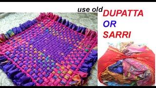 पुराने दुपट्टे और साड़ी ka इतना easy और useful उपयोग  देखकर आप चौंक जायेंगे। reuse old saree idea