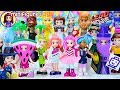 Lego Movie 2 Minifigures Complete Set Dress Up with Disney Princesses and Lego Friends