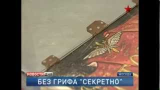 телеканал звезда архив видео