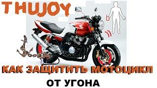 видео надежные мото-АКБ для мотоцикла