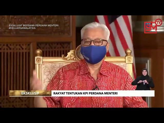 Eksklusif Bersama Perdana Menteri Datuk Seri Ismail Sabri Yaakob #KeluargaMalaysia