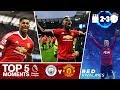 Top 5 Moments | City v United at the Etihad | Rashford, Pogba & Van Persie