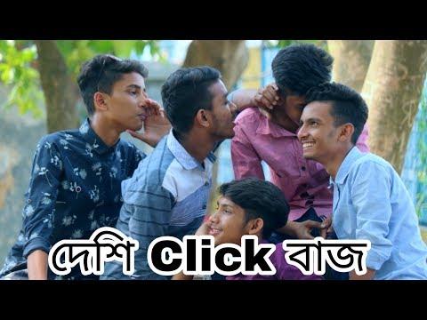 Clickবাজ । Bangla New Funny Video 2019.! Zaman Ahmed.