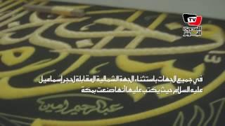 «كسوة الكعبة».. حرير وآيات قرآنية من الذهب والفضة