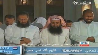 Para Jamaah Shalat Ikut Menangis (Complete Version)