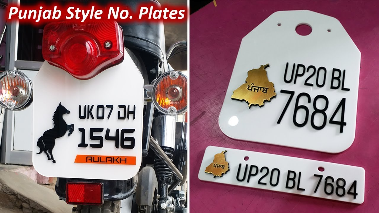 Punjab Map Design 3d Number Plate Royal Enfield Youtube