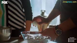 Hele bi başla ( اسمها زهره اغنية الحلقه 7 )