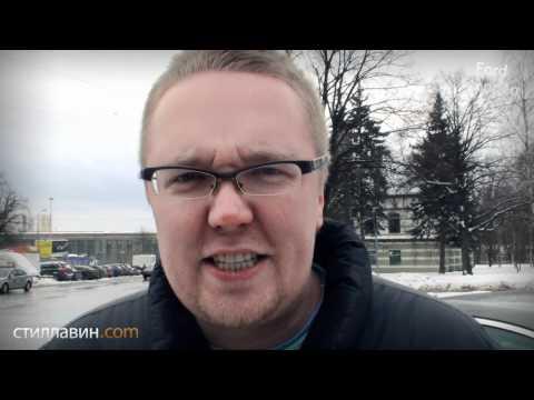 Большой тест драйв видеоверсия Ford Mondeo 2011