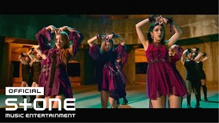 Download 픽시(PIXY) - Wings MV
