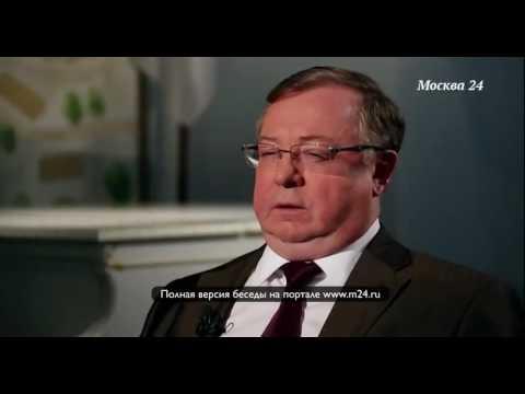 Сергей Степашин Абрамович пытался назначать министров