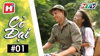 Cỏ dại - Tập 01 | HTV Phim Tình Cảm Việt Nam Hay Nhất 2016