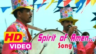 Amen Malayalam Movie | Songs  | Spirit of Amen Song | Fahadh Faasil | Indrajith | Swath Reddy