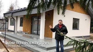 Дом по проекту Z7 v1. Дизайн интерьера. Отопление дома без газа