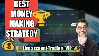 Olymp trade India Best money making strategy 👑