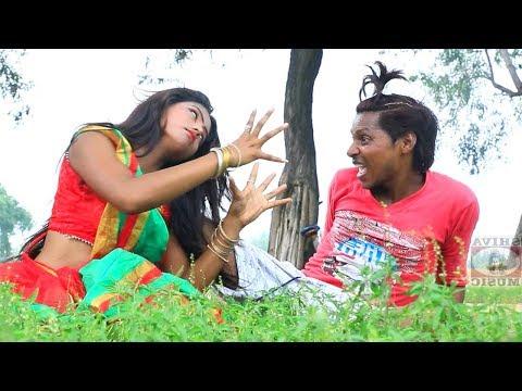 भूते लो लीला के बाबा | Bhootey Lo Lile Ke Baba | Khortha Comedy Video Songs 2018 | Kaushik Star