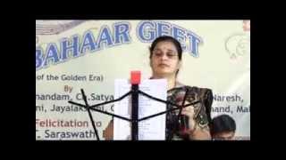 Shaam Dhale Khidki Tale.