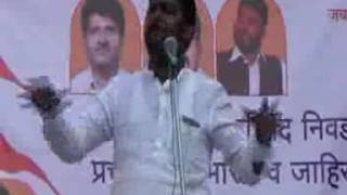 Nitin Bangude Patil Speech Sangamner