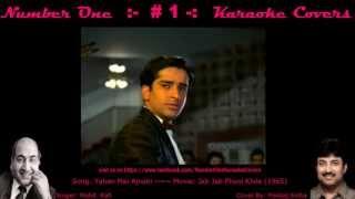 Yahan Mai Ajnabi Hoon - Tribute to Rafi Sahab - Karaoke Cover on No1KC