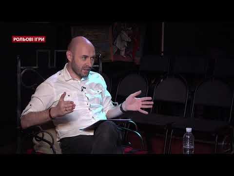 """Інтерв'ю з Гончаренком про """"Партію регіонів"""" та російську мову, Рольові ігри"""