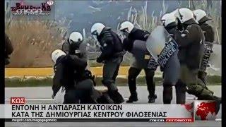 Έντονη αντίδραση κατοίκων για τη δημιουργία hot spot  - MEGA ΓΕΓΟΝΟΤΑ ΕΛΛΑΔΑ