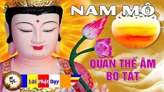 Nam Mô Đại Từ Đại Bi Quan Thế Âm Bồ Tát Cứu Khổ Cứu Nạn Nghe Mỗi Đêm Phật Bà Phù Hộ - Nhạc Phật Giáo