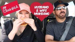HILARIOUS HUSBAND AND WIFE MUKBANG VLOG | BRITTANI BOREN LEACH