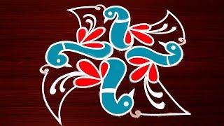 Simple Peacock Rangoli Designs With Colours - Easy Birds Kolam Designs - Creative Muggulu