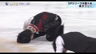 羽生結弦 流血アクシデント!Y.Hanyu Accident!!【男子フィギュア・2014中国杯】 ...