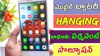 Best tips to save mobile battery and hanging problems  in Telugu | Android battery tips