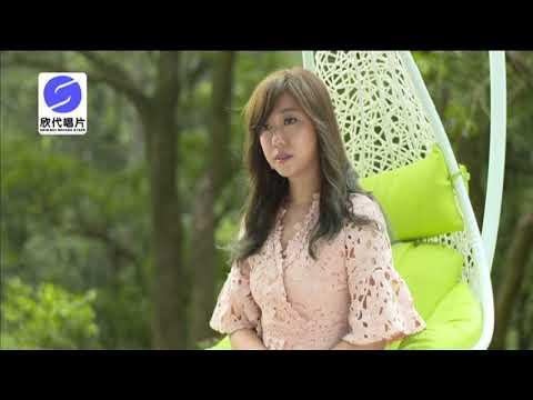 鄧詠家 - 永遠的伴KTV