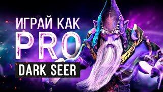 Играй как PRO: Dark Seer