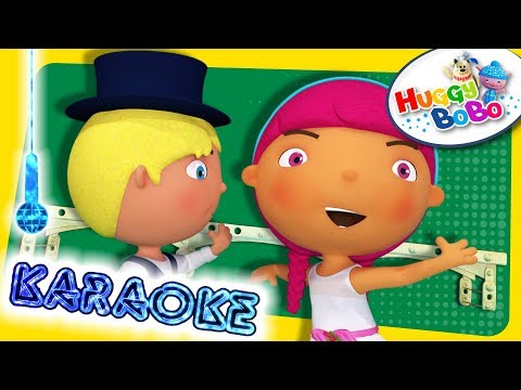 London Bridge Is Falling Down | Karaoke Version | Nursery Rhymes | By HuggyBoBo