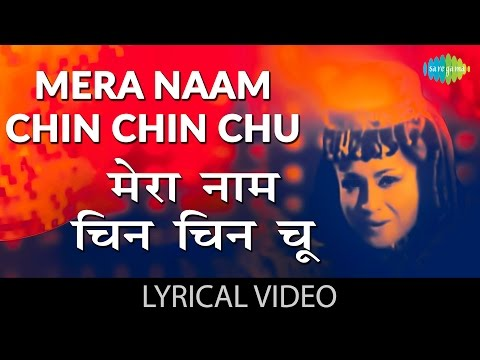 Chin Chin Chu with lyrics | चीन चीन चु गाने के बोल | Howrah Bridge | Ashok Kumar, Madhubala