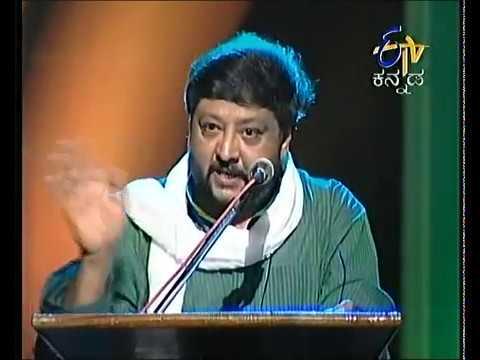 B.R.Chaya-aluva kadalolu