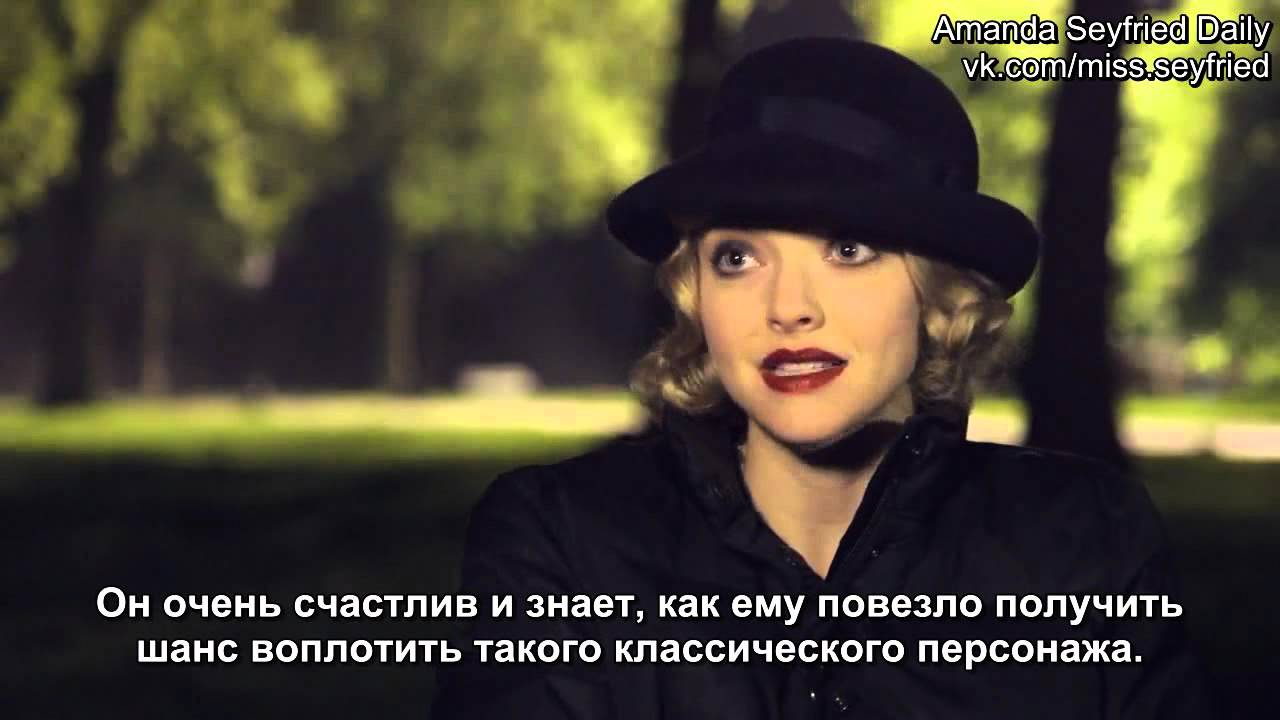 Download Amanda Seyfried Pan — Interview #1 (Flicks And The City Plus) (Rus Sub)